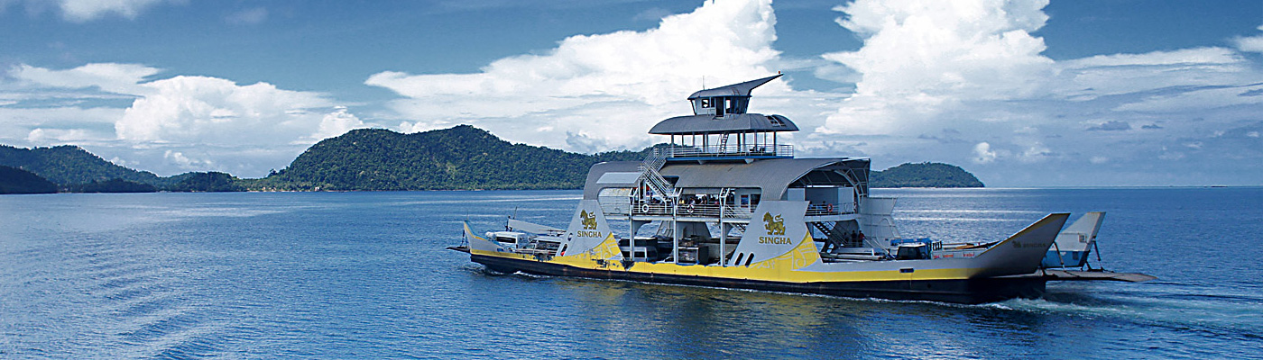 Koh Chang Ferry Timetables